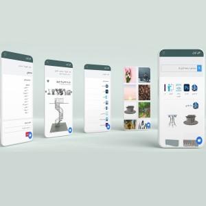 لایه باز موکاپ برنامه در  صفحه نمایش تلفن همراه