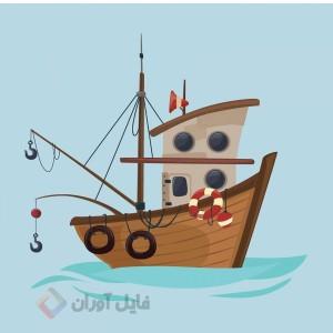 لایه باز قایق ماهیگیری در دریا